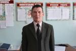 shafikov